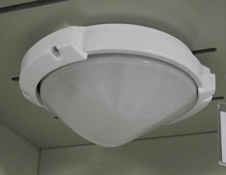 Deckenlampe rund